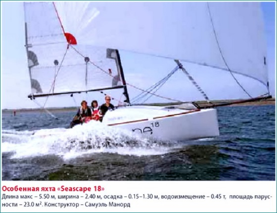 яхты  2010  04