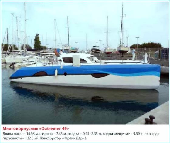 яхты  2010  05
