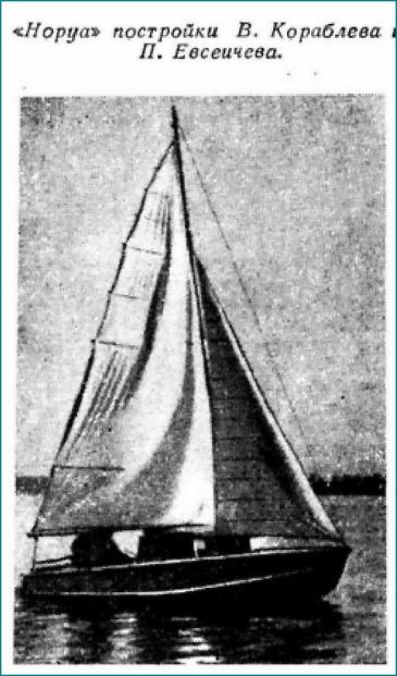постройка яхт  08