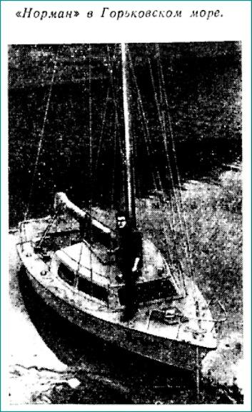 постройка яхт  11