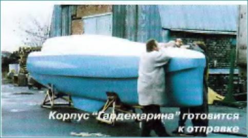 Копия (2) 004