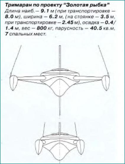 Копия (4) 004