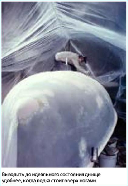 Эпоксидная смола - Домашняя яхт-верфь