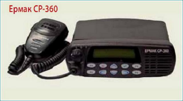 России радиостанцию GM350.